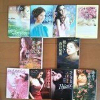 【文庫本】小説 海外ロマンス ヒストリカル 10冊
