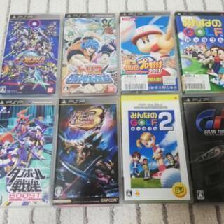 【ネット決済】【値下げ】PSPカセット まとめて