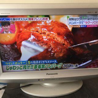 <コンパクトサイズ> パナソニック ビエラ 17V型 液晶テレビ...