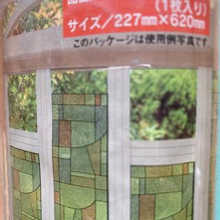 ガラス用装飾シート リアルステンド - 生活雑貨