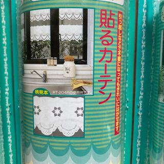 貼るカーテン 5個 - 広島市