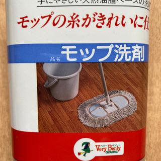 モップ等 再生液 洗剤 3点セット − 広島県