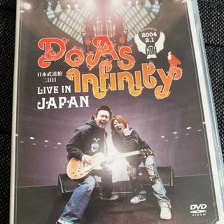 doasinfinity LIVE DVD