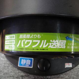 2011年製 アイリスオーヤマ サーキュレーター 静音モード パワフル送風 - 家電