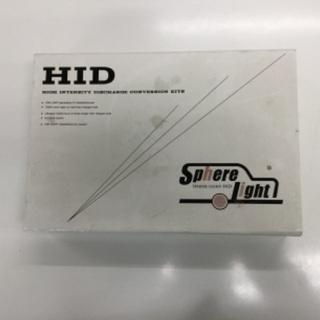 【未開封】HID コンバージョンキット①