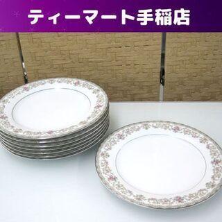 ノリタケ EDGE WOOD 5807 26.5cm 皿 8枚セ...