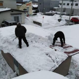雪片付け・屋根の雪下ろしお任せ下さい。[リサイクルセンター黒石]