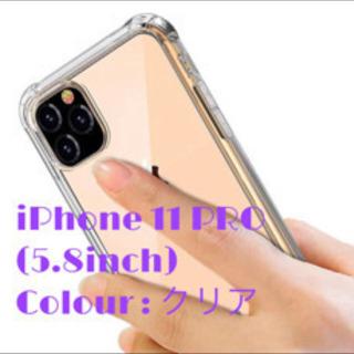 i Phone 11 PRO スマホケース 11  携帯ケース ...