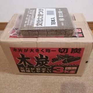 【ネット決済】木炭3kg + 着火剤