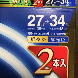 【蛍光ランプ 昼光色】Toshiba ネオスリム〈プライド〉34...