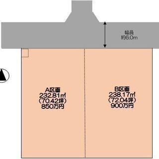 熊谷市江南中央3丁目 A区画 850万円