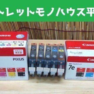 未使用未開封 Canon 純正インク BCI-7e 4色マルチパ...