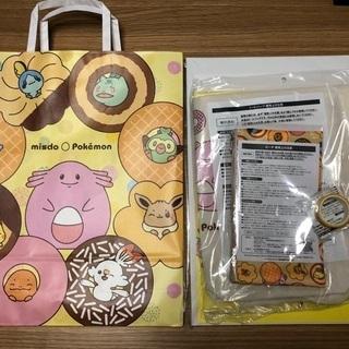 【値下げ】ミスタードーナツ ポケモン 福袋 2021 ミスド