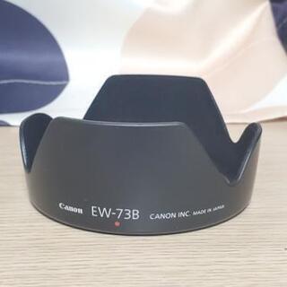 CANON EW-73B レンズフード純正品