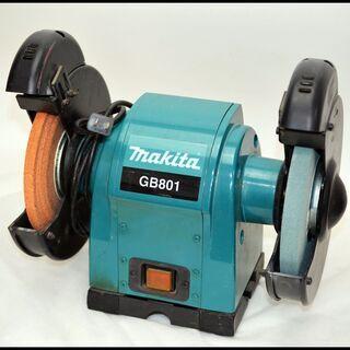中古 マキタ 卓上グラインダ GB801 205mm 両頭グラインダー