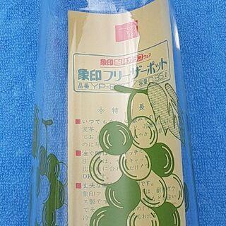 昭和レトロ 象印 フリーザーポット  0.85ℓ  未使用