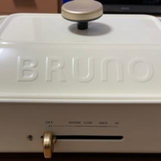 BRUNO ホットプレート コンパクト