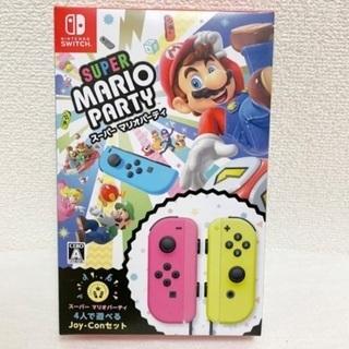 スーパー マリオパーティ 4人で遊べる Joy-Conセット ジ...