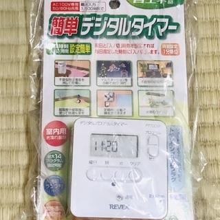 REVEX 簡単デジタルタイマー 時計 新品の画像