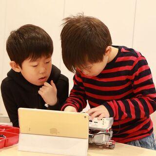 3/28(日)AM11:00~/年長~小学2年生ロボットプログラ...