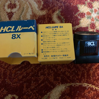 HCL LUPE 8x