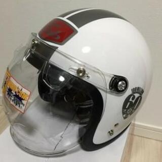 ホンダ スーパーカブ 60周年記念ヘルメット