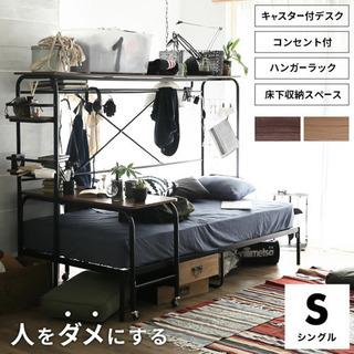 パイプ システムベッド シングル 高反発マットレスセット 🌈 しげん屋