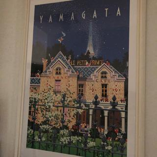 ヒロヤマガタポスター?⭐︎無料