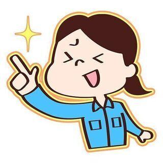 女性スタッフ活躍中☆未経験でも安心◎カンタン検査作業!日払いOK...