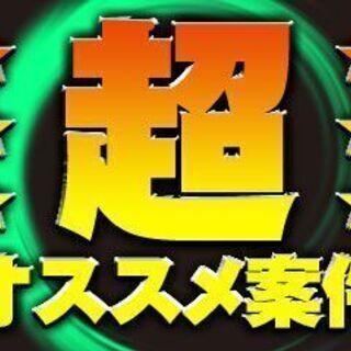 《契約社員》富士宮市/小物部品の組付け・容器保管・バリ取り【週払...