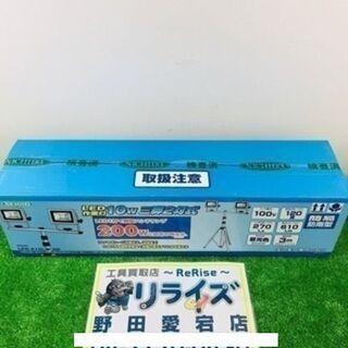 日動 LED作業灯 LPRシリーズ型番:LPR-S10LW…