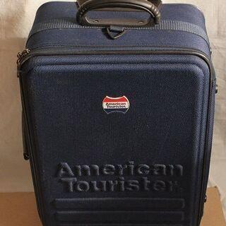 中型スーツケース アメリカンツーリスター 4泊5日程度