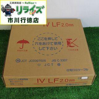 住電日立ケーブル IV LF 2.0mm 600vビニル絶縁電線...