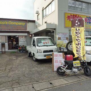 境港市の小さなリサイクルショップ トップス・カンパニーです…