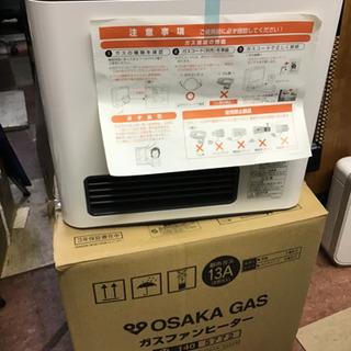 未使用 ガスファンヒーター ノーリツ 大阪ガス GFH-2402S