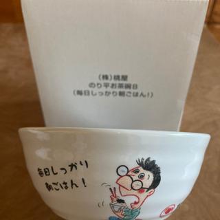 桃屋 のり平お茶碗(毎日しっかり朝ごはん!)の画像