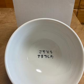 桃屋 のり平お茶碗(毎日しっかり朝ごはん!) - 広島市