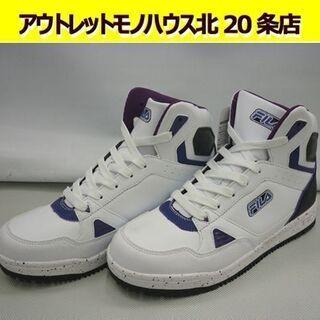 ☆未使用 FILA スニーカー 27.5cm FC-6208 靴...