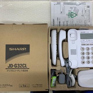 シャープ デジタルコードレス電話機(現行機種・子機1台付き)展示品