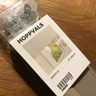 IKEA HOPPVALS 120×210 ベージュ 中古