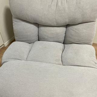 ニトリ ソファ座椅子 2個