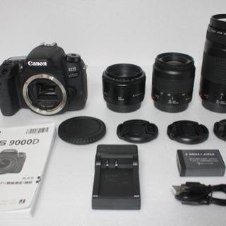 キャノンCanon EOS 9000D 標準&望遠&単焦点トリプ...