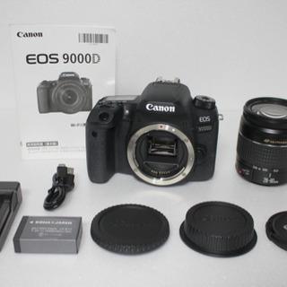 人気機種★キャノン Canon EOS 9000D 標準レンズセット