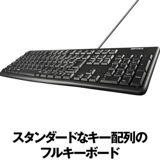 USB接続キーボード - 横須賀市