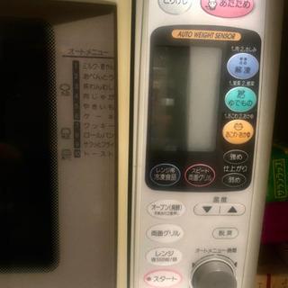 Mitsumishi オーベンレンジ 無料でを差し上げます!!!