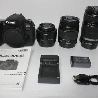 キャノン Canon EOS 9000D 標準&望遠&単焦点トリ...
