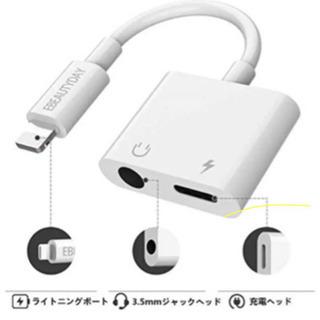 【ほぼ新品】iPhoneヘッドフォンジャックアダプター