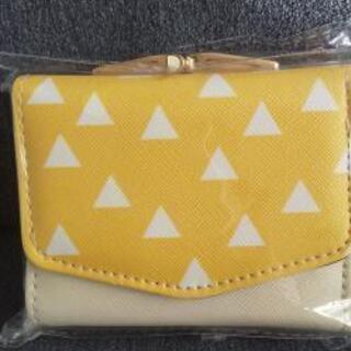 鬼滅の刃 財布