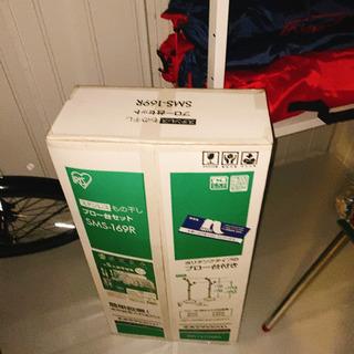 物干し 屋外 物干しブロー台セット SMS-169R物干し…