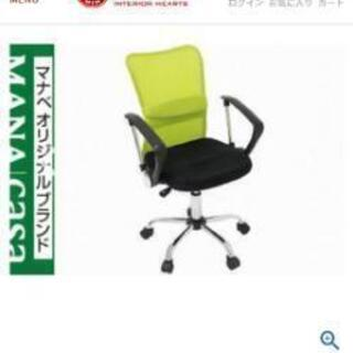 インテリアハーツマナベ デスクチェア - 家具